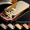 Brilliant Rose golden popular aluminium metal cell phone case fashionable case for samsung galaxy s3