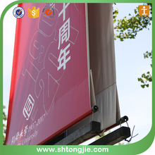 Tongjie-TY-Custom Outdoor Custom printed double sides outdoor Advertising street light pole banners