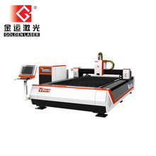 Stainless Steel/ Iron/acrylic/plywood metal laser cutting machine price Golden laser