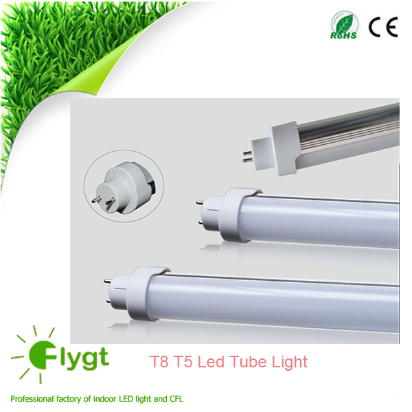 3 years Warranty CE RoHS Approved 8ft led tube light fixture