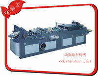 WE280A Full Automatic Envelope Sealing Machine