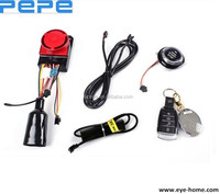 PKE anti-theft motorcycle alarm