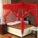 Elegantly Design Luxury Self-supporting Rectangular Double Bed Mosquito Net Stand,4 Corner Post Luxury Bed Canopy