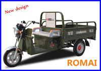 2016 china manufacturer hot sale heavy cargo tricycle