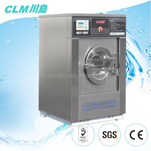 CLM laundry shop used washing machine small size