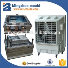 China Professional Manufacturer used plastic mould for sales , plastic cooler body mould