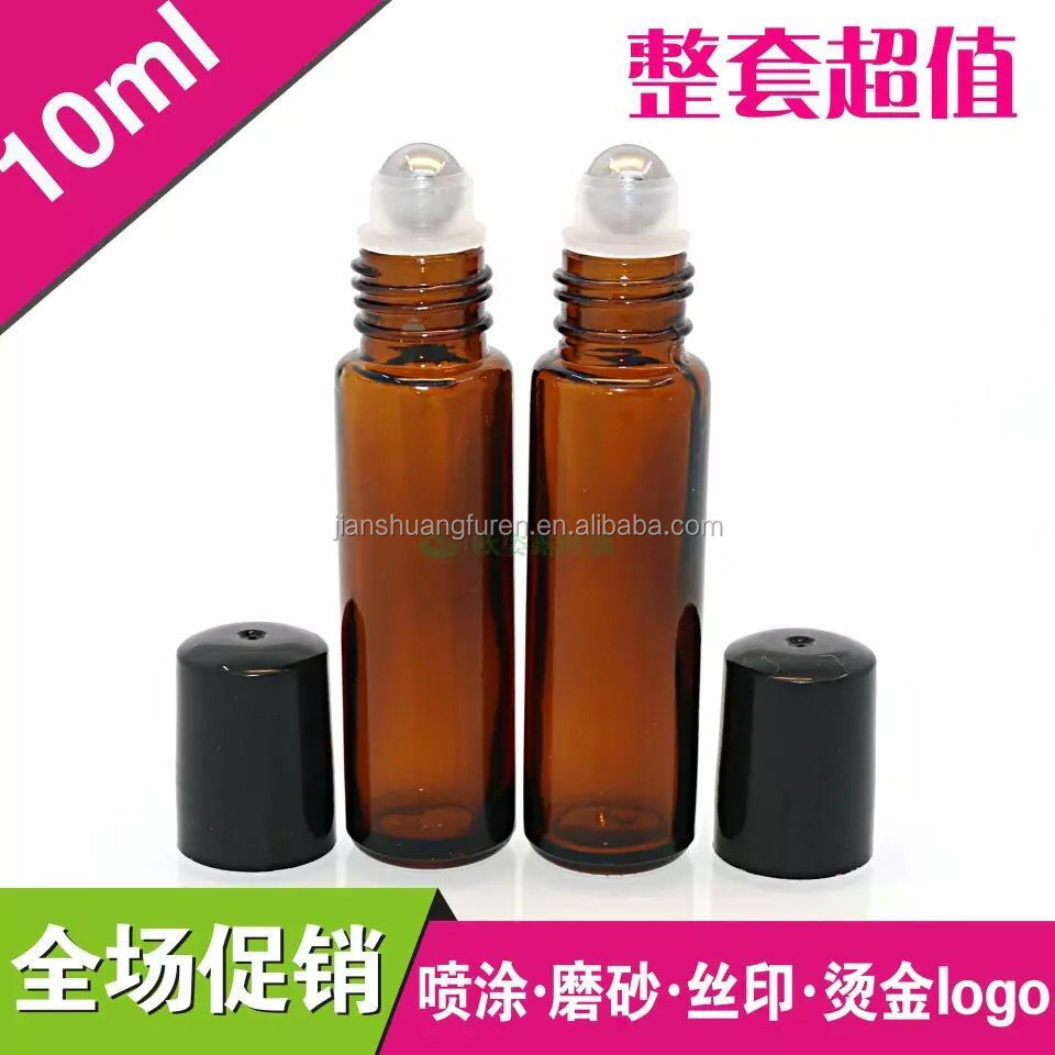 High quality and low price 10ML can be customized LOGO glass perfume bottle