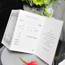 Customized handmade cards new style hollow pattern paper cards wedding invitation card