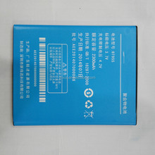 Original 2300mAh Battery For ZOPO 900 910 zp900 zp910 zp908 zp900s zp900h ho h9300+ h9500 G36 BT95S Battery