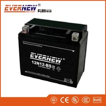 Black 12V12Ah YTX12L-BS Gel Type Lead Acid Motorcycle Battery