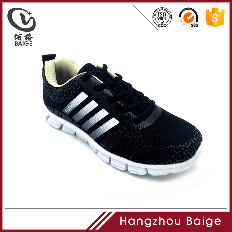 2016 Sports Running Air Sneaker Cushion Max Sports Shoes FOR Men