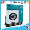 LJ fully automatic and sealed dry washing machine