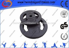 Cement Weight Plate / cement bumper plate / plastic plates