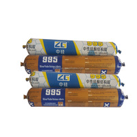 Widely use One component neutral constural silicone sealant for construction
