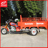 China Good Quality Kavaki Tricycle 3 Wheeler 150CC Engine Petrol Tricycle