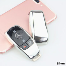 New TPU Keyless Entry Remote Smart Key Cover Fob Case Fit For 2017 Mercedes Benz New E Class E200 E300 E400