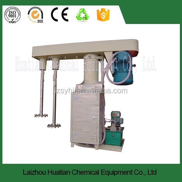 HT series High speed chemical liquid disperser/dispersing machine for paint