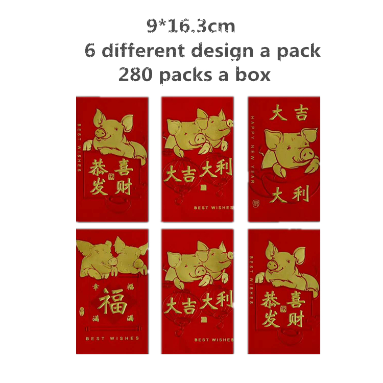 2020 Customized  6 Different Designs Chinese New Year Red Pocket  wholesale cheap price Envelope With Hot Stamping Design