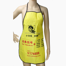 customized printed promotional non woven disposable apron