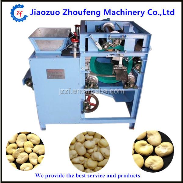 beans peeling machine