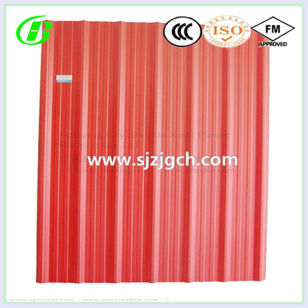 low price curved metal roofing sheet