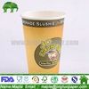 Multifunctional disposable cup for wholesales
