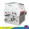 Horizontal twin shaft paddle mixer for dry mortar production line