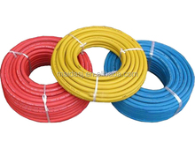 industrial water rubber hose pipe yellow gas hose piperubber hose pipe for air compressor
