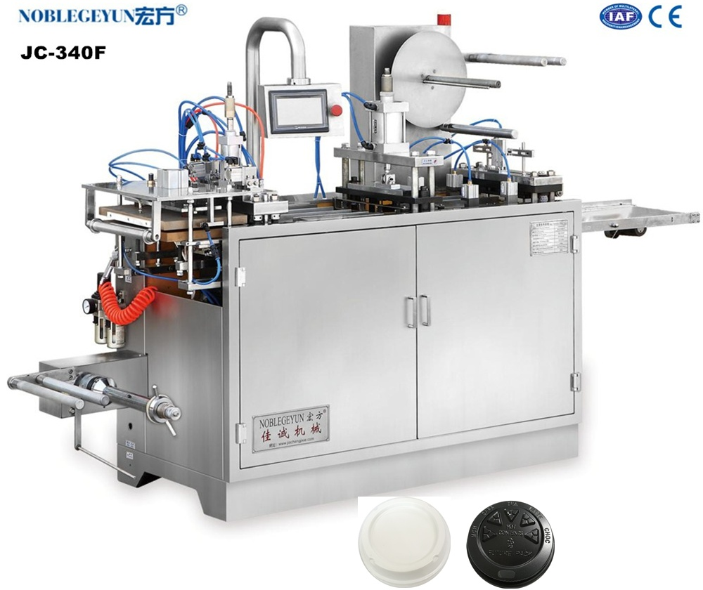 Paper Cup Lid Forming Machine With CE Certification