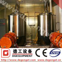 automatic used beer brewing/brewery equipment