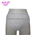 biodegradable disposable medical paper panties/ briefs,more soft and sanitary