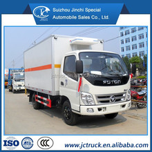 Foton 20CBM stainless steel cooling lorry van, refrigerated truck,chill car for sale