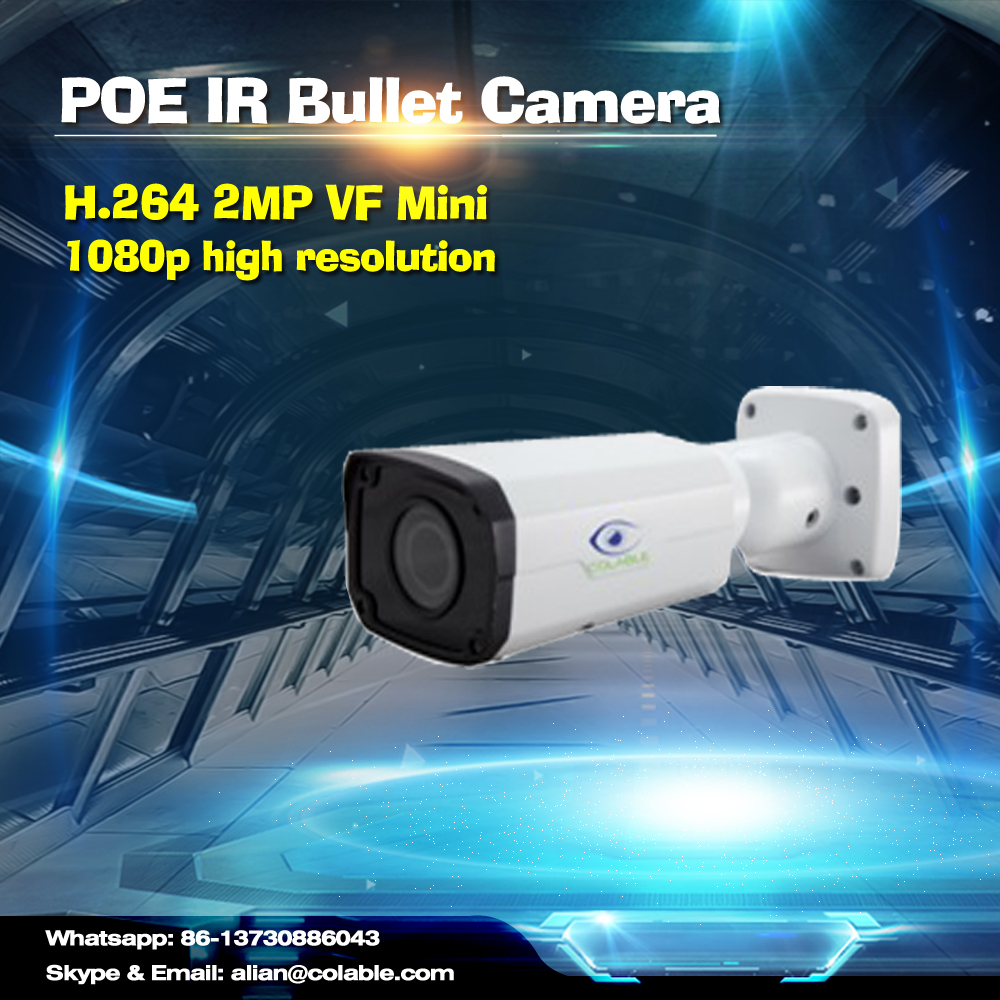 2016 newest 2MP VF Network IR Bullet Camera wireless ip camera bullet camera