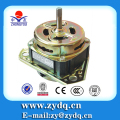 ZY-014 washing machine motor