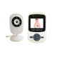 2.4inch wireless smart baby monitor dxr digital ip wireless audio camera baby monitor with screen lcd display