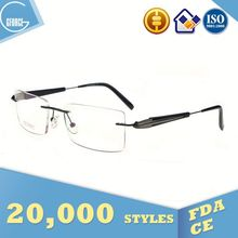 Magic Mug, motorcycle goggle, cheap prescription glasses online