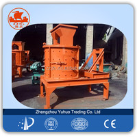 Iron Ore Crusher High Efficiency German Technical Power Plant Coal Cinder Cone Crusher