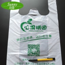 Factory Sale OEM Designer Printed Plastic Shopping Bag For Sale Carrier T shirt Plastic Bag