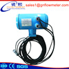 High quality resin vacuum Flowmeter Coriolis mass flow meter