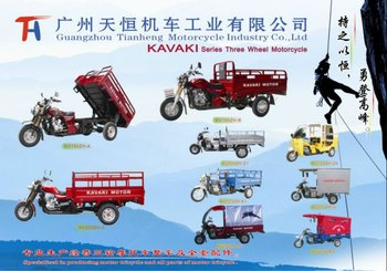 KAVAKI MOTOR china three wheel motorcycles