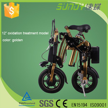 12 inch oxidation treatment fashion golden folding bike electric with lithium battery