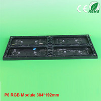P6 Full Color LED Module P6 for indoor display 384x192mm