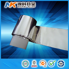 soft magnetic alloy mu metal foil/sheet