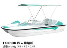 4 people Fiberglass water bike used pedal boats for sale