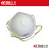 /product-detail/cloth-dust-mask-60725567780.html