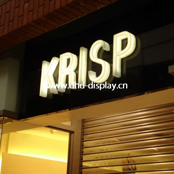 lighted acrylic sign channel led letters advertising board for shops