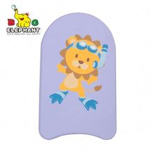 Swim Training Kids Printing Swimming Kickboard