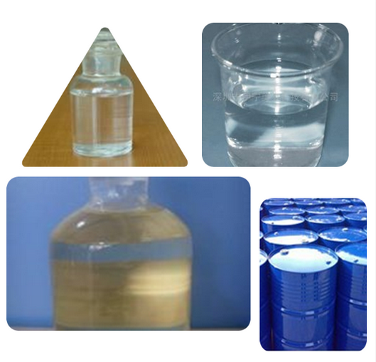 Good quality USP grade Propylene Glycol // 57-55-6 low price