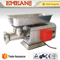 Hot Sale Aluminum and Plastic Professional Meat Grinder for beef /Pork