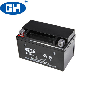 Maintenance Free 12V 7Ah Battery Motorbike YTX7A BS